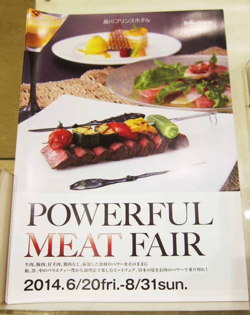 meat fair tokyo